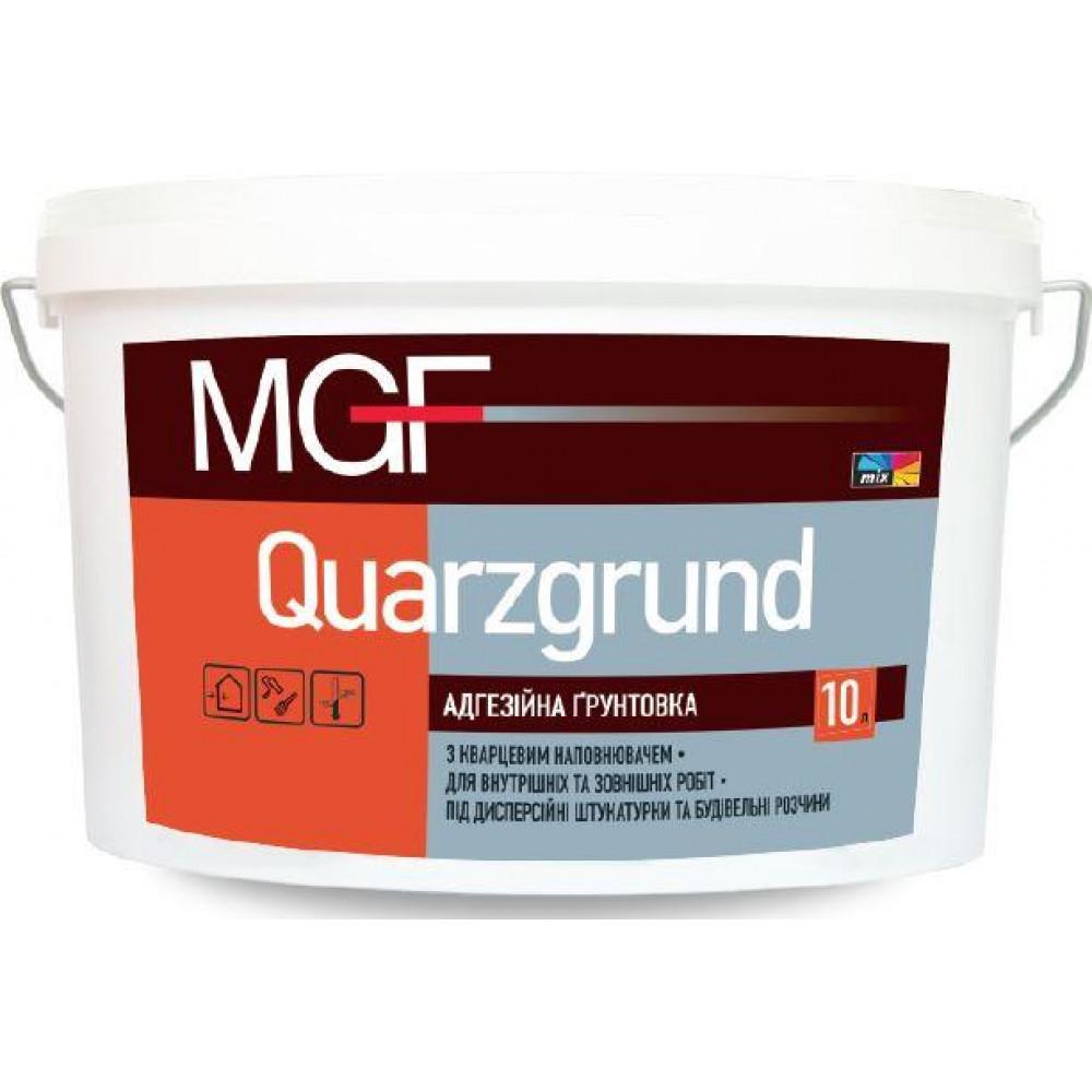 Адгезійна ґрунтівка MGF Quarzgrund, 10л