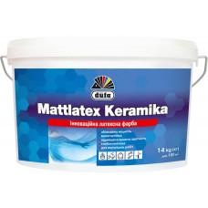 Інноваційна латексна фарба Mattlatex Keramika Dufa (Дюфа) 14 кг