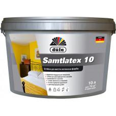 Латексна фарба Dufa Samtlatex 10 (Стійка до миття), 10 л.