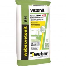 Шпаклівка Vetonit VH водостійка біла на цементній основі 20кг (Ветоніт ВХ)