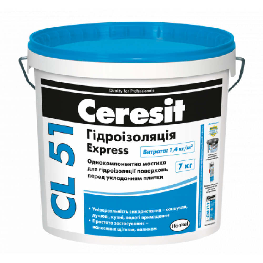 Гідроізоляційна мастика Ceresit CL51, відро 7 кг.