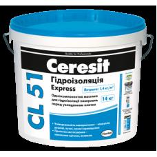 Гідроізоляційна мастика Ceresit CL51, відро 14 кг.