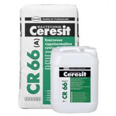 Еластична гідроізоляція Ceresit CR 66 двокомпонентна 17,5 кг/5л.