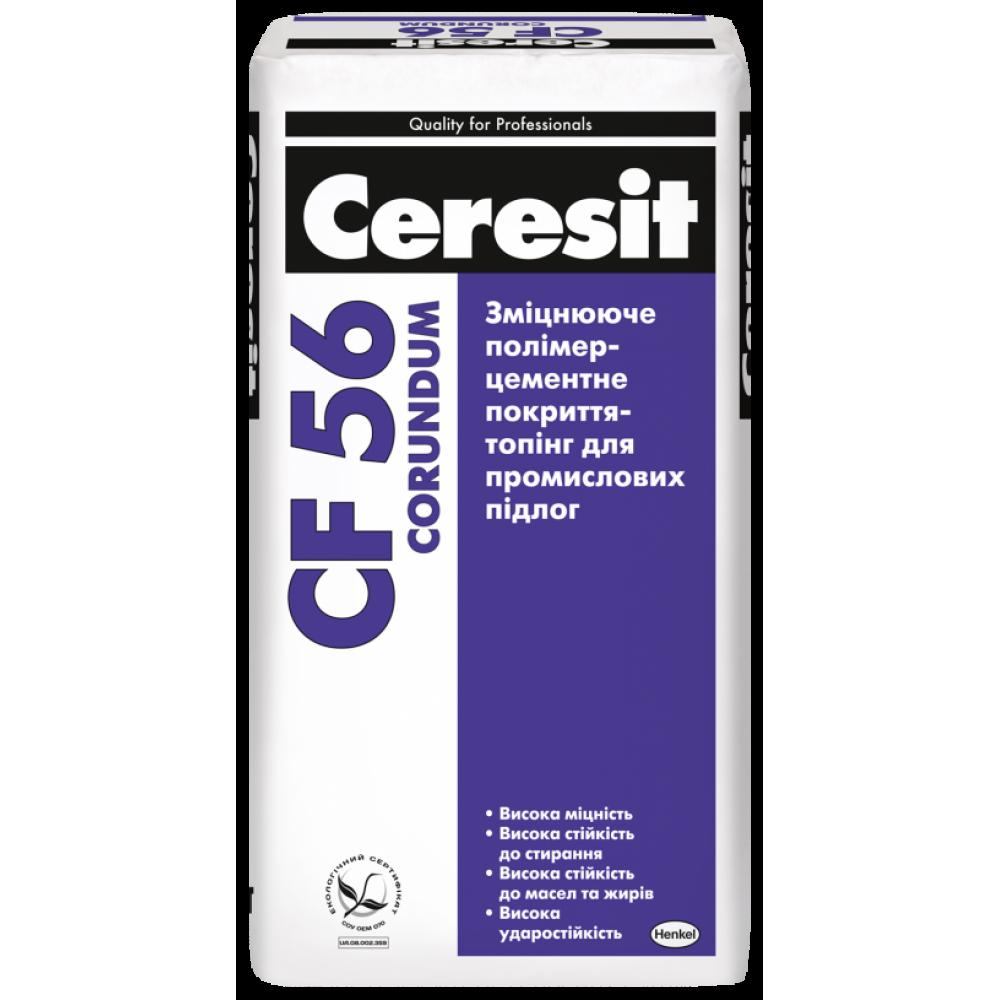 Топпінг для промислової підлоги Ceresit CF 56 Corundum Натур