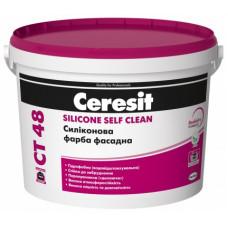 Силіконова фарба фасадна Ceresit CT 48, 10 л