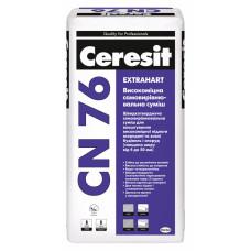 Високоміцна самовирівнювальна суміш Ceresit СN 76, 25 кг