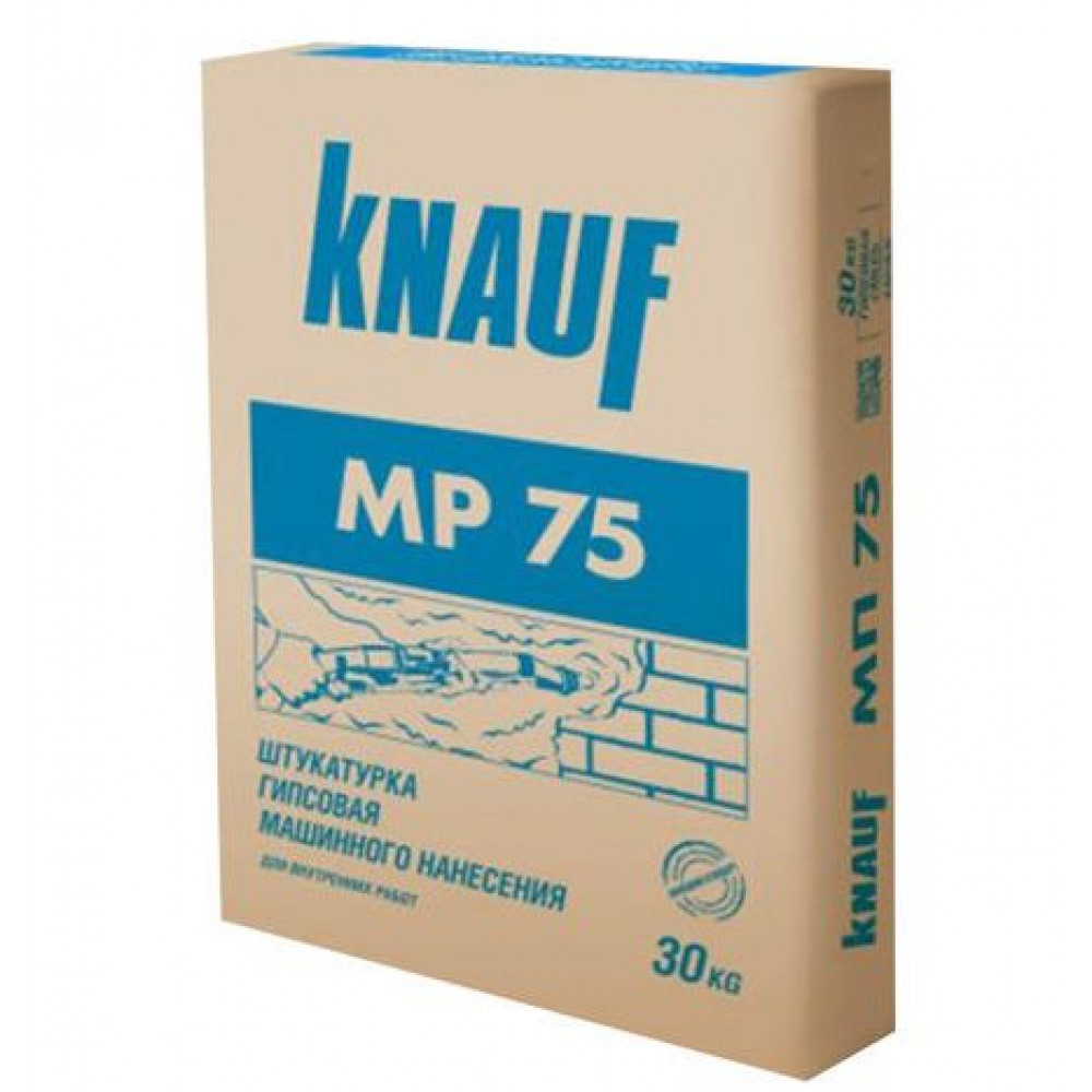 Кнауф МП 75 гіпсова штукатурка, мішок 30 кг.