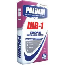 Штукатурка Polimin ШВ-1 25 кг