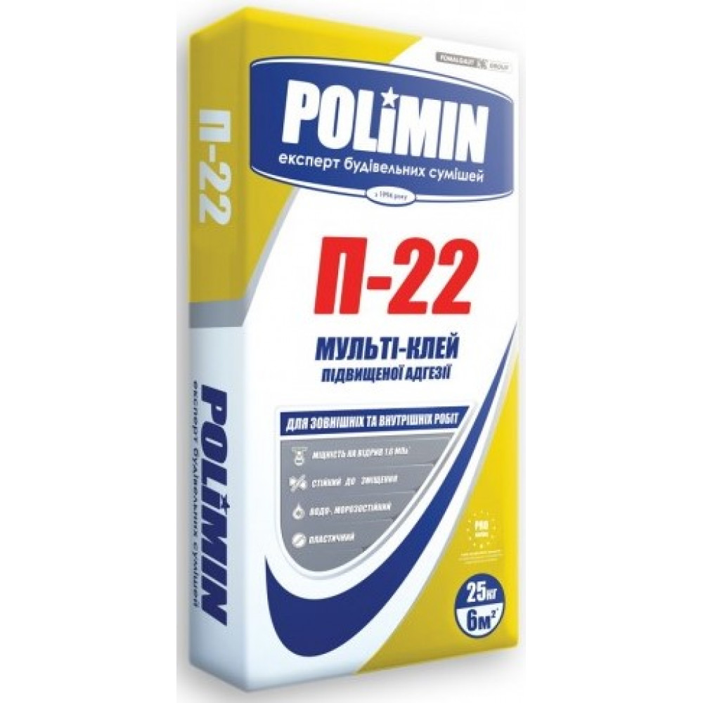 Клей підвищеної адгезії Polimin П-22 25кг