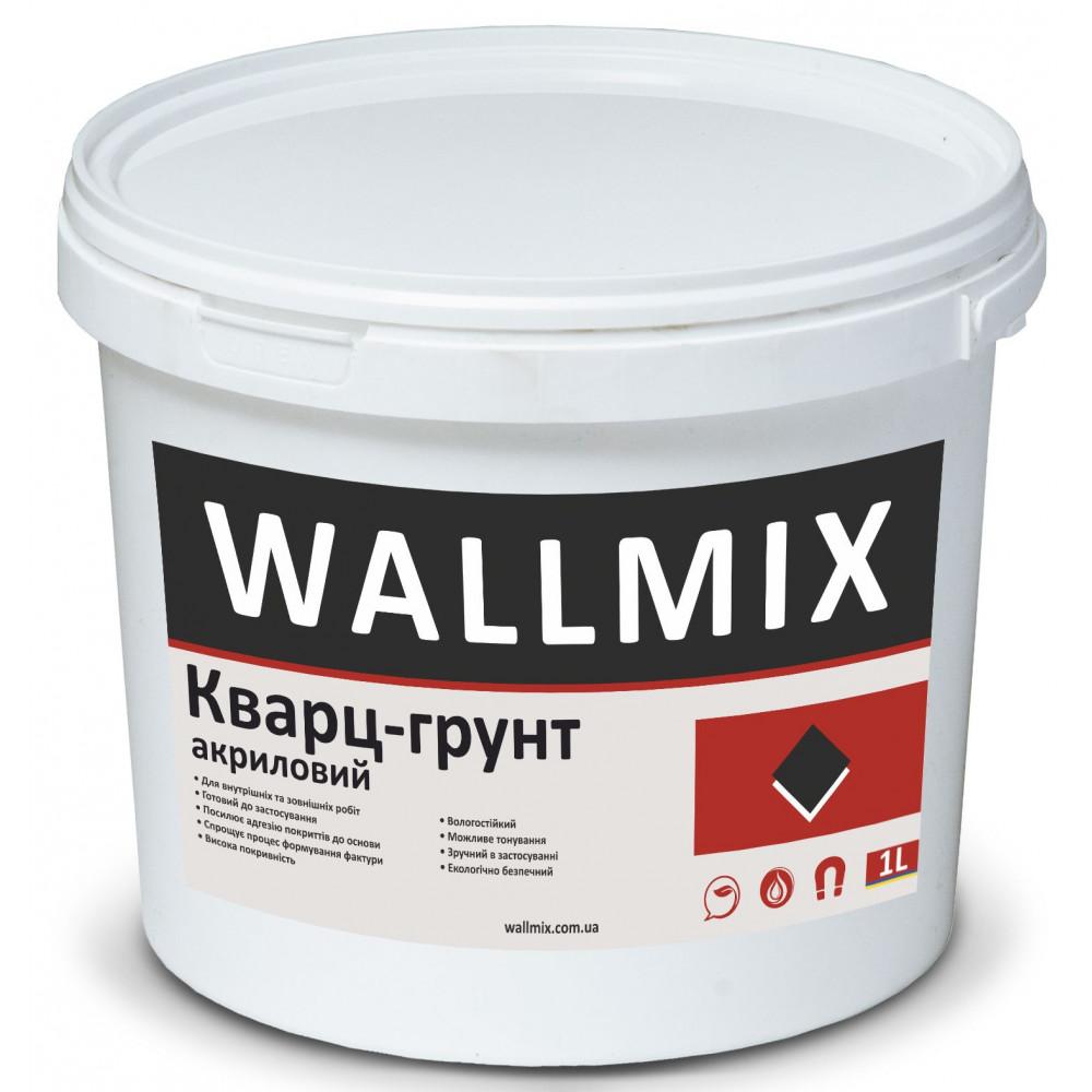 Кварц-грунт акриловий Wallmix 1L