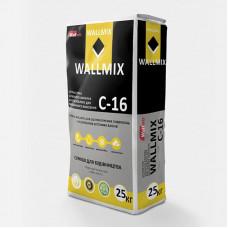 Штукатурка цементно-вапняна для газоблоку для машинного нанесення Wallmix C-16, 25 кг