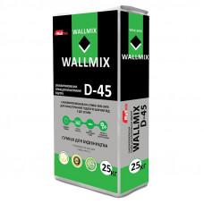 Самовирівнююча суміш для підлоги Wallmix D-45, 25 кг