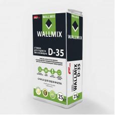 Стяжка цементна високоміцна Wallmix D-35, 25 кг
