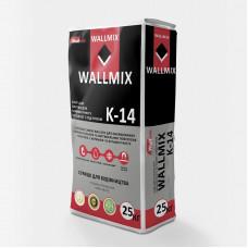 Клей для плитки для керамограніта і підлог з підігрівом Wallmix K-14, 25 кг