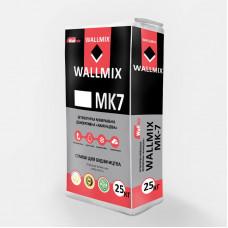 Штукатурка мінеральна декоративна «Камінцева» Wallmix MK7, 25 кг