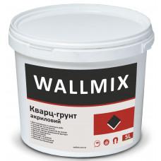 Кварц-грунт акриловий Wallmix 5L