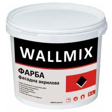 Фарба фасадна акрилова Wallmix AF11 5L