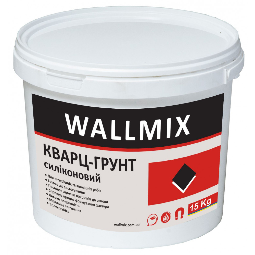 Кварц-грунт силіконовий Wallmix 10L