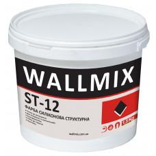 Фарба структурна силіконова Wallmix ST-12 1L