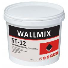 Фарба структурна силіконова Wallmix ST-12 10L
