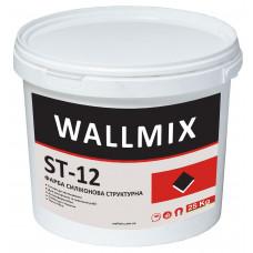 Фарба структурна силіконова Wallmix ST-12 20L